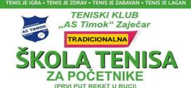 """Počeo upis za nove članove Teniskog kluba """"As Timok"""" -Škola tenisa za početnika BESPLATNA"""