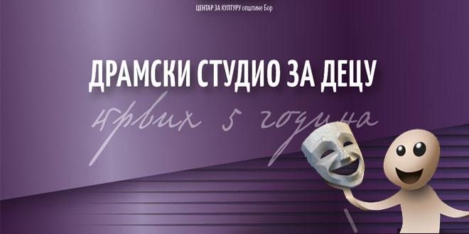"""Promocija publikacije dramskog studija za decu ,,Pet godina rada"""" u petak u Boru"""