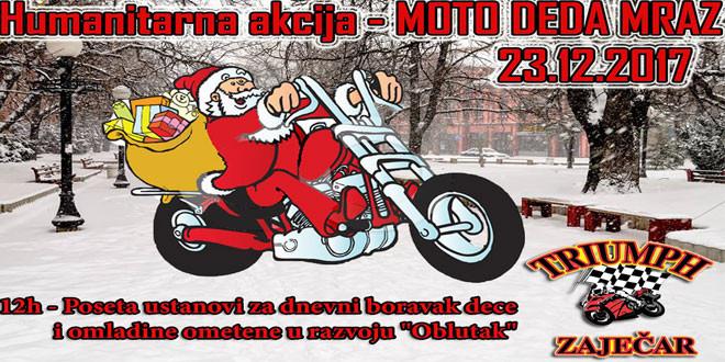 Moto Deda Mraz u subotu u Zaječaru