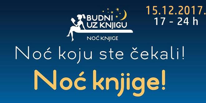 Pripreme mogu da počnu! Noć knjige i u Zaječaru – 15. decembra od 17 sati do ponoći!