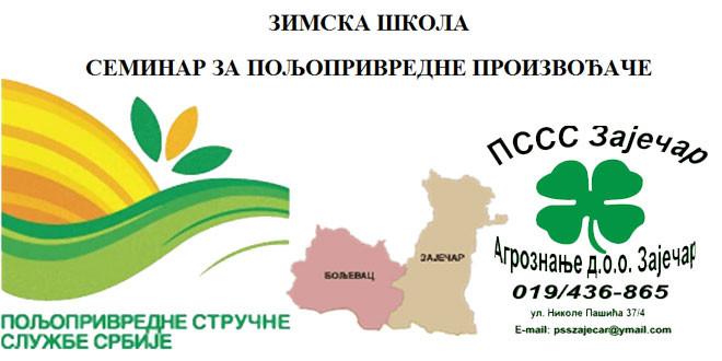 Seminar za poljoprivredne proizvođače u Zaječaru i Boljevcu