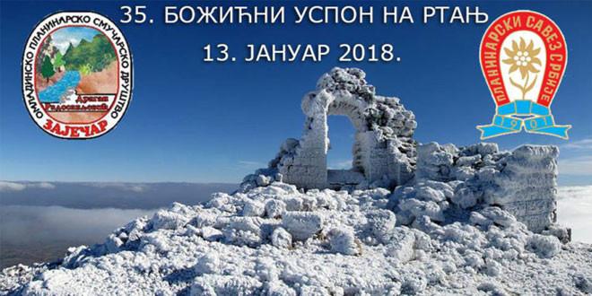 Ako volite pravu zimsku avanturu NE PROPUSTITE BOŽIĆNI USPON NA RTANJ