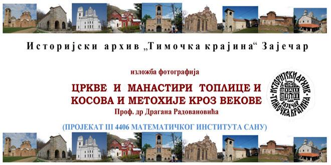 """Izložba """"Crkve i manastiri Toplice, Kosova i Metohije kroz vekove"""" u Zaječaru"""