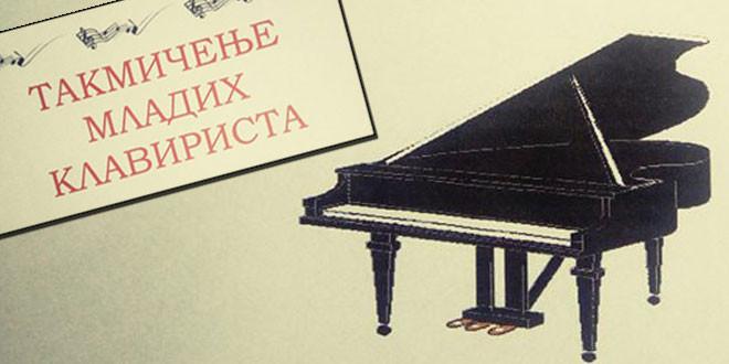 Takmičenje mladih klavirista 28. marta u Zaječaru
