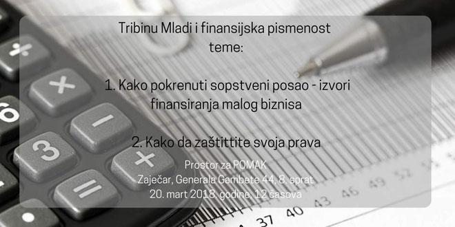"""Photo of Tribina Narodne banke Srbije """"Kako pokrenuti svoj posao – izvori finansiranja"""" 20. marta u Zaječaru"""