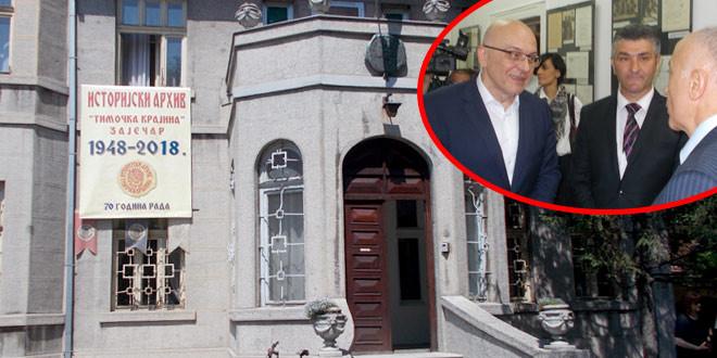 Zaječarski Arhiv obeležio 70 godina postojanja i rada -Ministar kulture: Zaječar je jedan od važnijih gradova u Srbiji kada je reč o kulturi i tradiciji