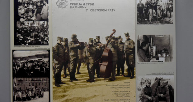 """Otvorena izložba """"Srbija i Srbi na filmu u Prvom svetskom ratu"""" u zaječarskom pozorištu"""