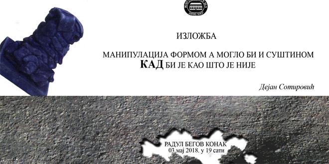Zaječar: Večeras otvaranje izložbe Dejana Sotirovića