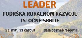 """Skup """"Leader – podrška ruralnom razvoju istočne Srbije"""" sutra u Negotinu"""
