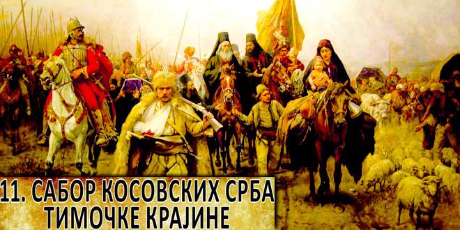 """""""Sabor kosovskih Srba Timočke krajine"""" 22. i 23. juna u Zaječaru i Zvezdanu"""