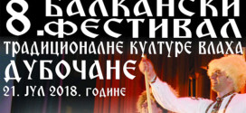 8. Balkanski festival tradiconalne kulture Vlaha 21. jula u Dubočanu