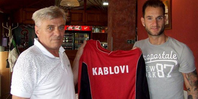 """NIKOLA ĐOKOVIĆ NOVI """"KABLAR"""""""