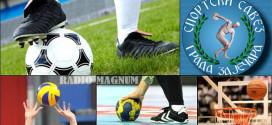 Duga tradicija sporta u Zaječaru -VELIKA ULOGA SPORTSKOG SAVEZA