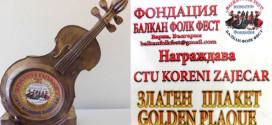 """Zlatna plaketa za CTU """"Koreni"""" iz Zaječara"""