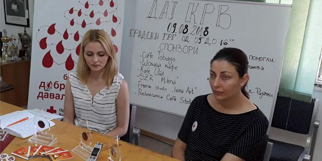 POMOZITE DRUGIMA, DAJTE KRV: Akcija sutra na Trgu oslobođenja u Zaječaru