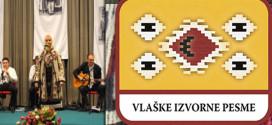 """Vlaške lepote Balkana"": TAKMIČENJE ZA NAJBOLJEG IZVOĐAČA IZVORNE VLAŠKE PESME"