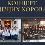 Koncert dečijih horova 26. septembra u Zaječaru