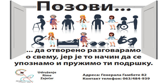 "Udruženje građana RIME organizuje seminar ""Ženske inicijative"""