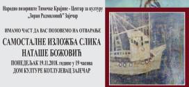 Večeras otvaranje samostalne izložbe slika Nataše Božović