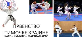 Prvenstvo Timočke krajine u karateu 18. novembra u Zaječaru