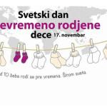 U Srbiji se svakoga dana 11 BEBA RODI PRE VREMENA