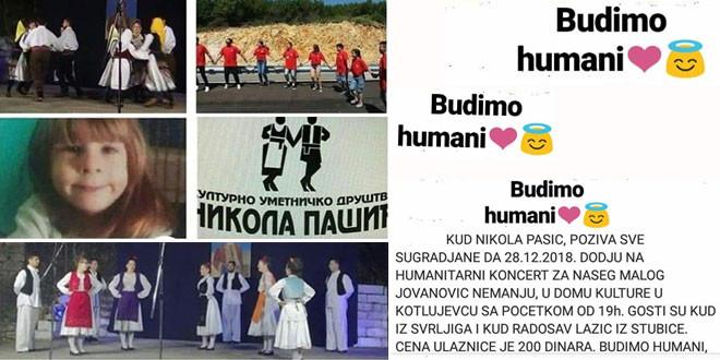 """KUD """"Nikola Pašić"""" Zaječar organizuje humanitarni koncert za pomoć malom Nemanji"""