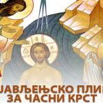 bogojavljenske-svecanosti
