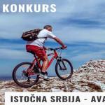 "Učestvujte u Foto konkursu ""Istočna Srbija – Avantura"""