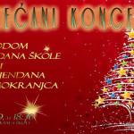 svecani-koncert
