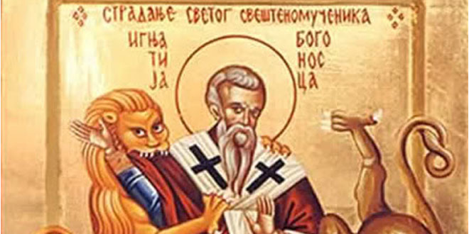 Photo of Danas je Sveti Ignjatije Bogonosac: Evo kakva su verovanja