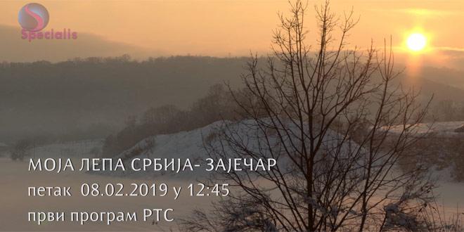 """U emisiji """"Moja lepa Srbija"""" promocija turističkih i kulturnih potencijala Zaječara (VIDEO)"""