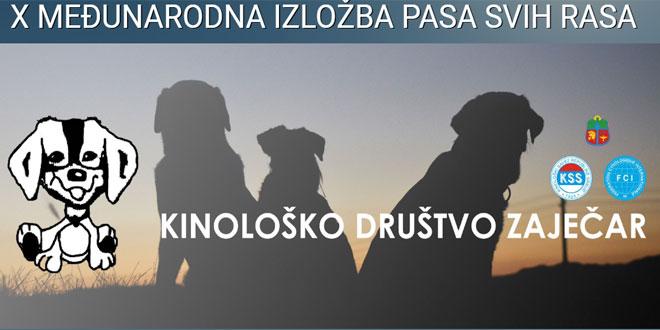"""Međunarodna izložba pasa svih rasa """"CACIB 2019″ i ove godine u Zaječaru"""