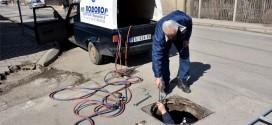 Rekonstrukcija vodovodnog priključka u ulici Ivana Milutinovića