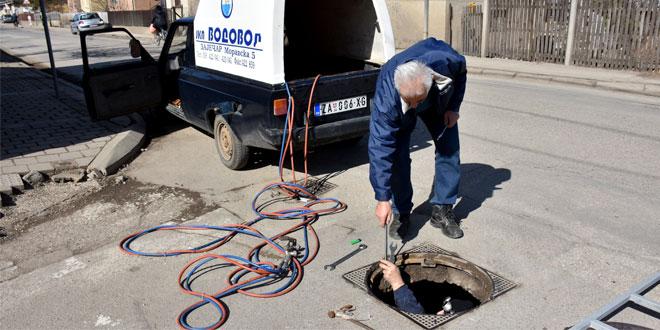 Photo of Kvar na vodovodnoj mreži u ulici 23. divizije