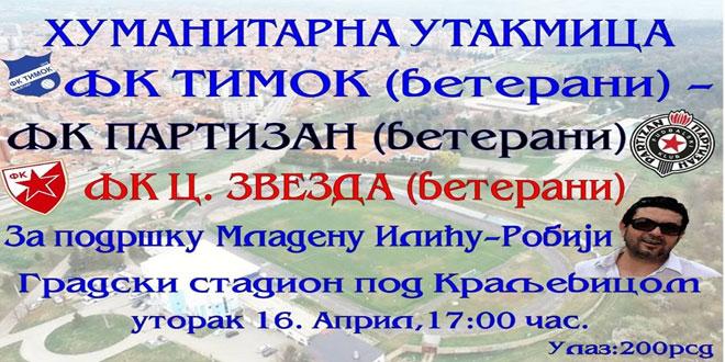 Na Kraljevici humanitarna utakmica fudbalskih veterana Timoka i veterana Zvezde i Partizana