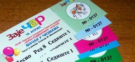 "Zbog velikog interesovanja za komplete karata za festival ""ZajeČar"", blagajna pozoriša danas radi produženo"