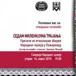 narodni-muzej-pozivnica