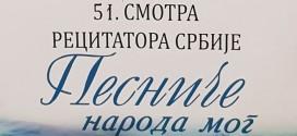 Lara Žikić i Stefan Vugrinec predstavljaju Zaječarski okrug na Republičkoj smotri recitatora