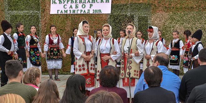Đurđevdanski sabor 14. put okupio čuvare tradicije (FOTO)