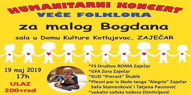 Humanitarni koncert za malog Zaječarca Bogdana Gicovića 19. maja
