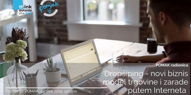 Dropšiping – novi biznis, oblik trgovine i zarade putem interneta