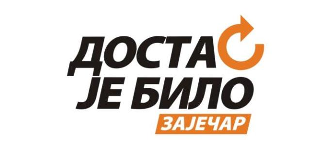 Tribina DJB u Zaječaru – Gosti Branka Stamenković i Saša Radulović