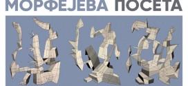 """""""Morfijeva poseta"""" 20. juna u Narodnom muzeju u Zaječaru"""