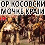 saves-kosovskih-srba-zvezdan