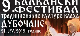 Dubočane domaćin Balkanskog festivala tradicionalne kulture Vlaha