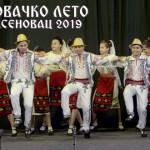 jasenovacko-leto-2019