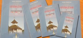 """Promocija knjige """"Srpske staze u Skandinaviji"""""""