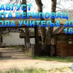 Javna diskusija o ekološkim temama u Balta Berilovcu 24. avgusta