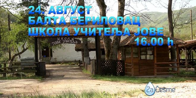 Photo of Javna diskusija o ekološkim temama u Balta Berilovcu 24. avgusta