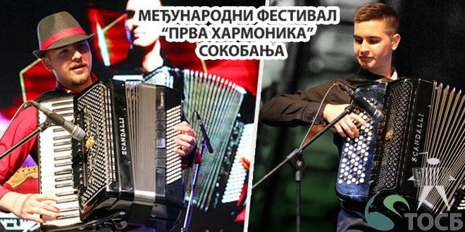 """Photo of Ne propustite Međunarodni festival """"Prva harmonika Srbije"""" u Sokobanji"""